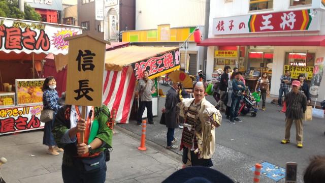 名古屋中区大須観音南門から入場する織田信長