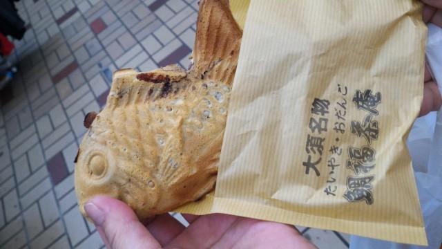 大須商店街観音通りの「鯛福茶庵」のたい焼き