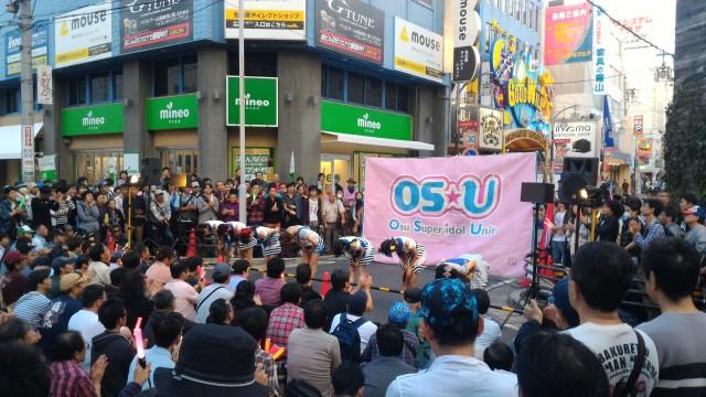 名古屋中区大須商店街を彩る地元のアイドルOSU