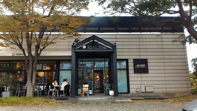 「リアルスタイルホーム」でランチ・インテリアと食の融合でおしゃれな暮らし(名古屋市天白区)