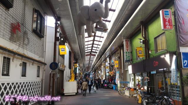 名古屋市西区の円頓寺本町商店街
