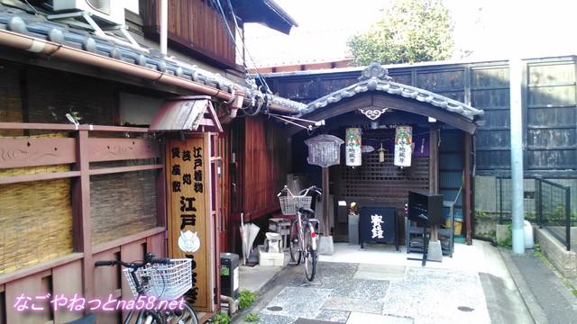 名古屋市西区四間道(しけみち)の子守地蔵尊と路地ろ町家