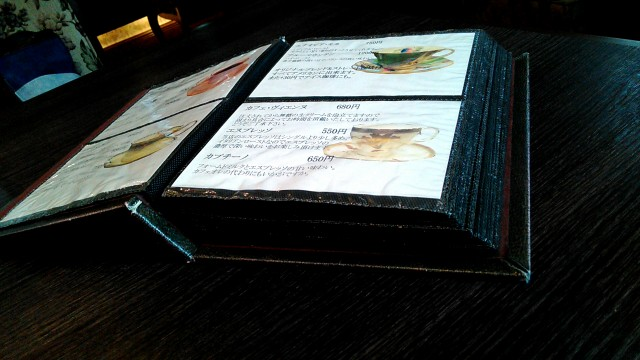 名古屋市西区四間道の「月のうさぎ」カフェダイニングメニュー