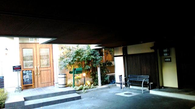 名古屋市西区四間道の「月のうさぎ」カフェダイニング外観