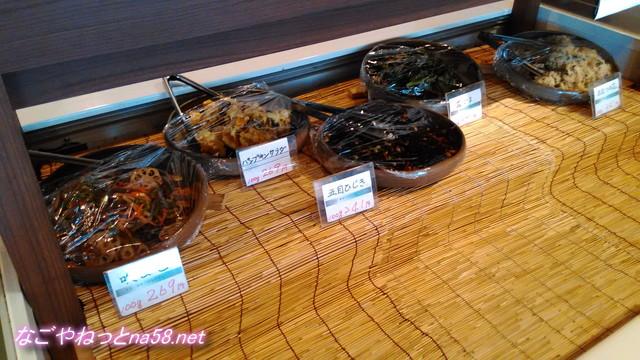 春日井市勝川駅のお弁当「水徳」の惣菜
