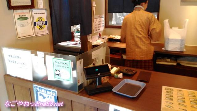 春日井市勝川駅のお弁当「水徳」の店内お会計場