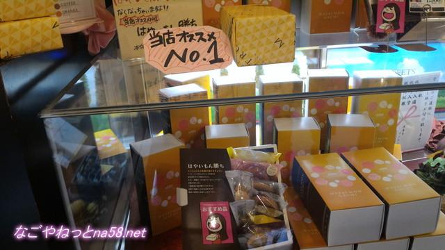 洋菓子フィレンツェ大治店の人気ナンバーワンの洋菓子