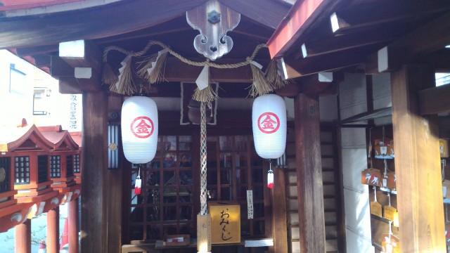 名古屋市西区円頓寺商店街の金刀比羅神社(名古屋弁のおみくじがある)本殿