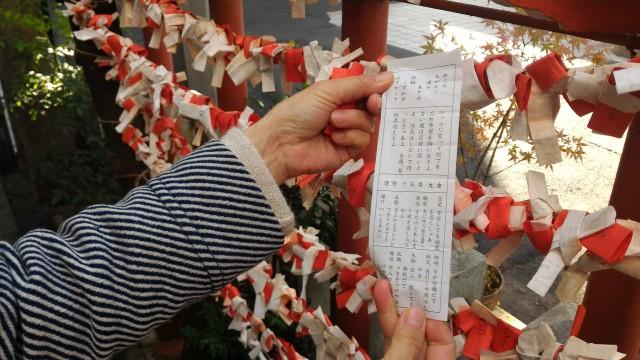 名古屋市西区円頓寺商店街の金刀比羅神社(名古屋弁のおみくじがある)でみくじをひいたところ