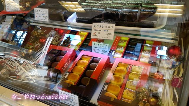 亀屋芳広城北店店内の様子(名古屋市北区)窯焼き工房のケーキ