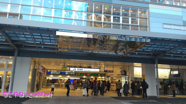 JR熱海駅ビル正面改札入り口