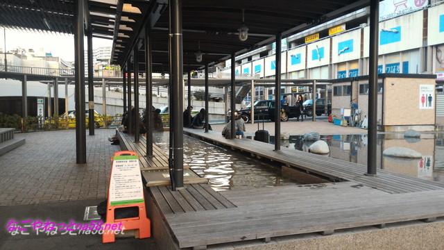 JR熱海駅前の足湯「家康の湯」