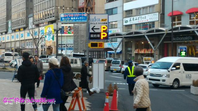 熱海駅ビル前の駐車場