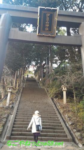 熱海伊豆山神社の急階段