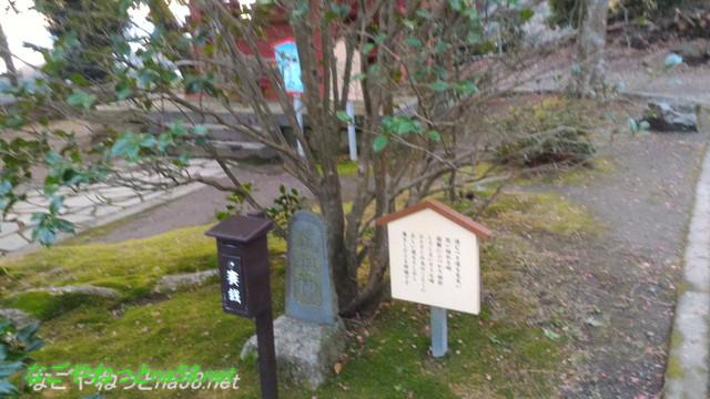 熱海伊豆山神社境内にある道祖神