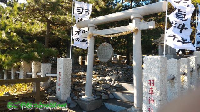 三保の松原の羽車神社(静岡県静岡市)