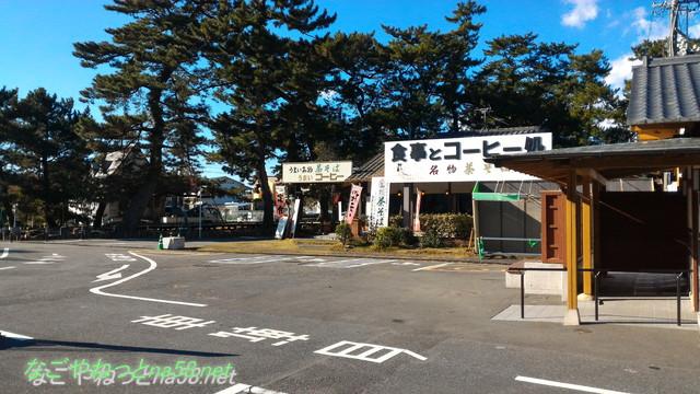 静岡県三保の松原駐車場と食事処