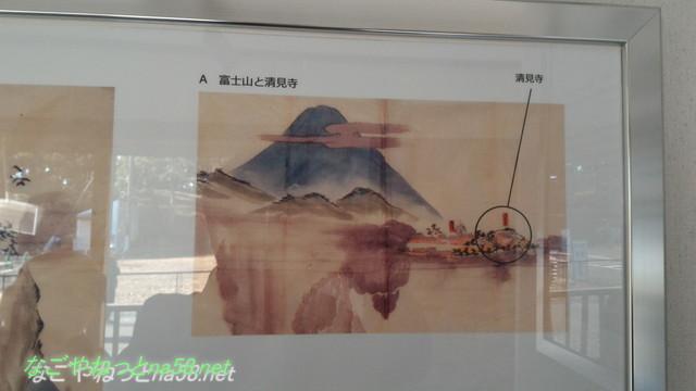 静岡県三保の松原駐車場に隣接の歴史文化のわかるプレハブ施設ないの昔の地図