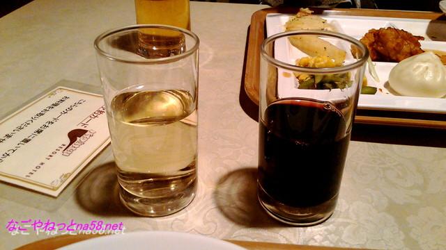 熱海温泉「熱海ホテルパイプのけむり」ワイン二種類