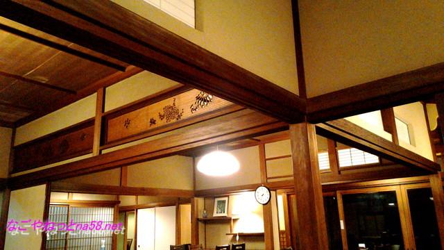 熱海温泉「熱海ホテルパイプのけむり」の書院造の邸宅レストラン