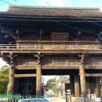 愛知県あま市の甚目寺観音の仁王門