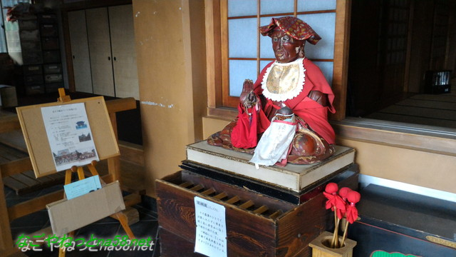 愛知県あま市の甚目寺観音のご本堂のびんづる様