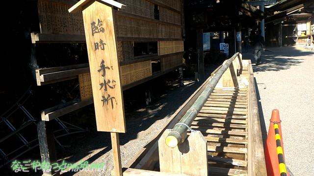 三重県桑名市の多度大社年末年始用臨時手水所