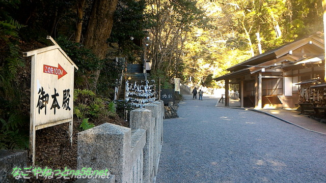 三重県桑名市の多度大社本殿まで100メートルの案内