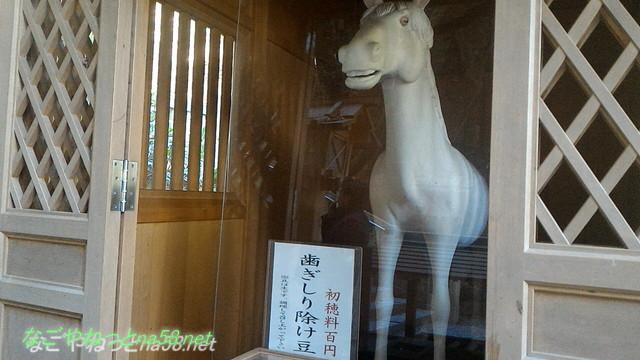 三重県桑名市の多度大社の歯ぎしり除け豆と白馬の像