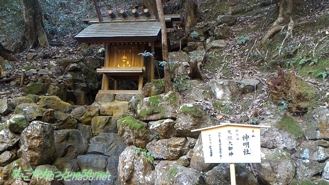 三重県桑名市の多度大社の本殿手前左の神様