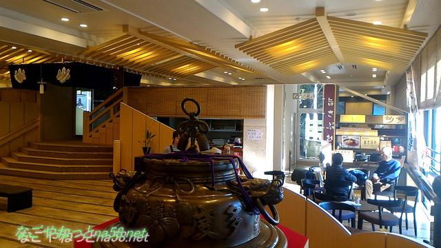 三重県桑名市の多度大社の待合所に置かれた福龍茶釜と喫茶