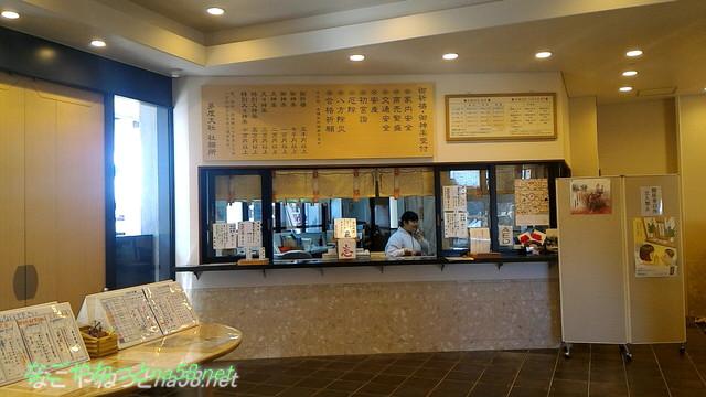 三重県桑名市の多度大社の待合所・休憩所