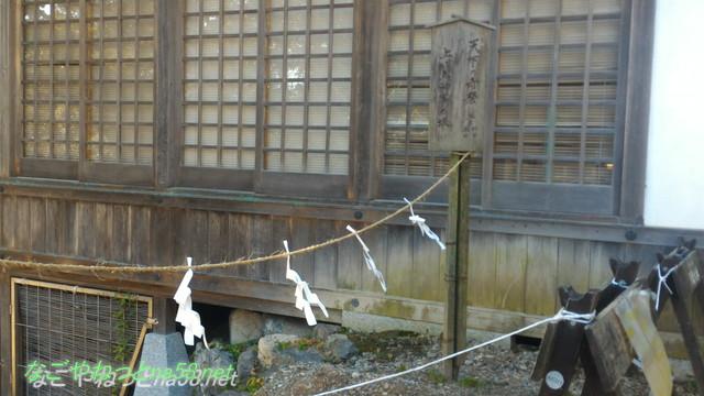 三重県桑名市の多度大社の上げ馬神事が行われる急坂と見物席