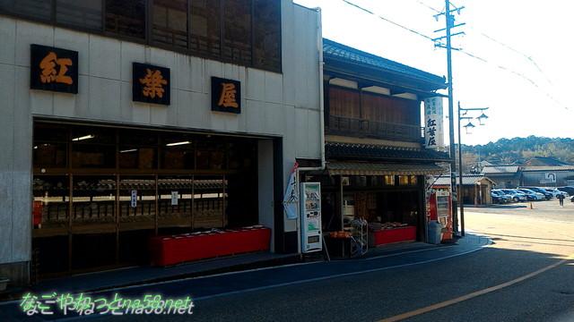 三重県桑名市の多度大社の向かい側にある土産物店