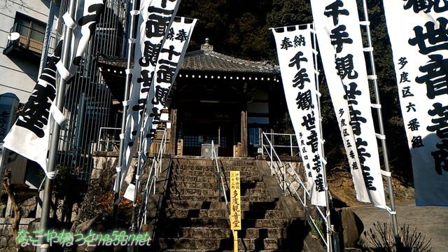 多度観音堂(多度大社東側)三重県桑名市