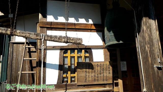 多度観音堂(多度大社東側)三重県桑名市の鐘