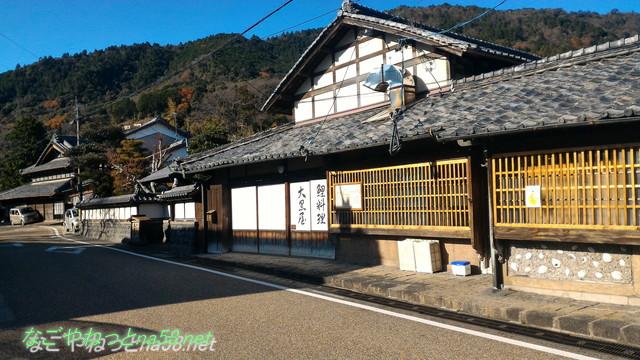 鯉料理「大黒屋」(三重県桑名市)の外観
