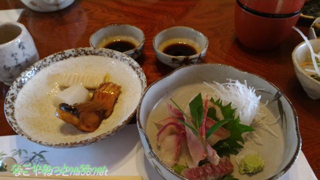 鯉料理「大黒屋」(三重県桑名市)ランチメニュー、鯉のあらいと鯉の煮つけ