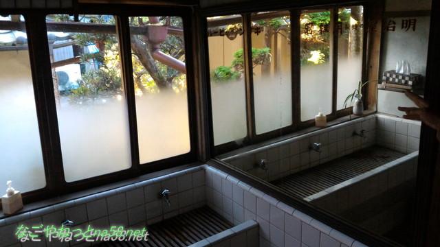 鯉料理「大黒屋」(三重県桑名市)洗面所