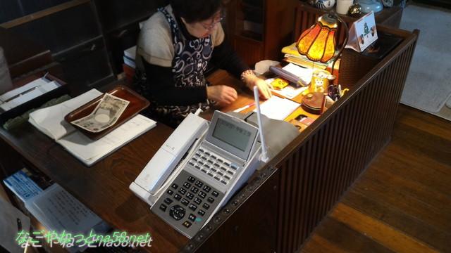 鯉料理「大黒屋」(三重県桑名市)お会計所とおかみさん