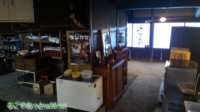 鯉料理「大黒屋」(三重県桑名市)厨房付近の土間
