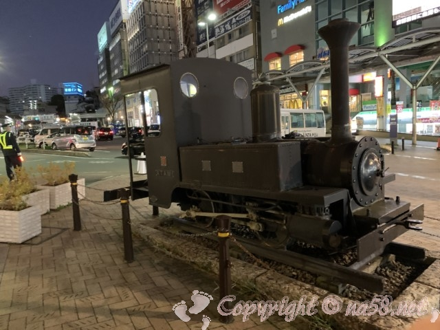 JR熱海駅間前(静岡県熱海市)のモニュメント