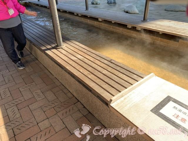 JR熱海駅間前(静岡県熱海市)足湯(家康の湯)