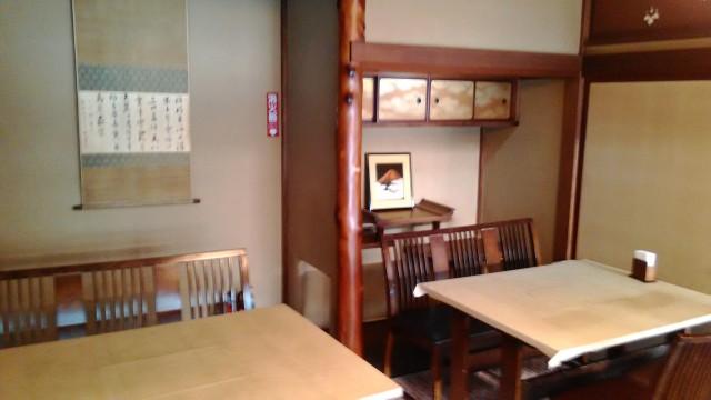 熱海温泉「熱海ホテルパイプのけむり」の食事レストラン書院造の邸宅