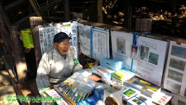 柿田川湧水群第一展望台にいらした保存会の下川原さん(静岡県清水町)
