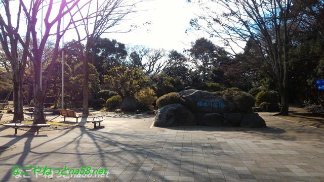 柿田川公園(静岡県清水町)
