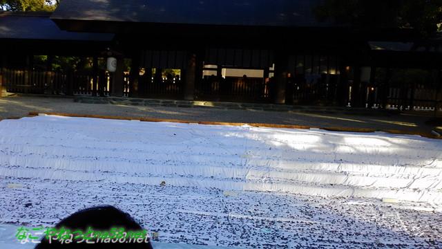 名古屋市熱田区熱田神宮の御本殿前のお賽銭の白い布と拝殿内特別参拝客