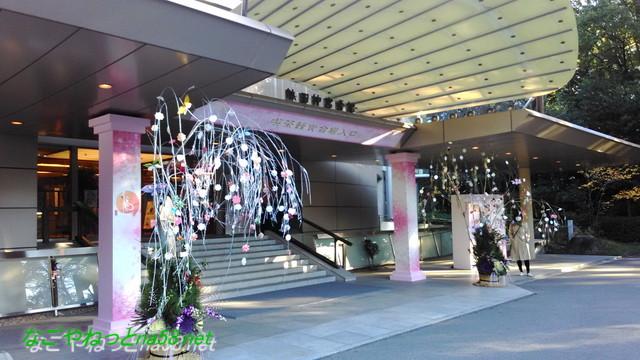 熱田神宮内の熱田神宮会館、喫茶軽食会場と新春のしつらい