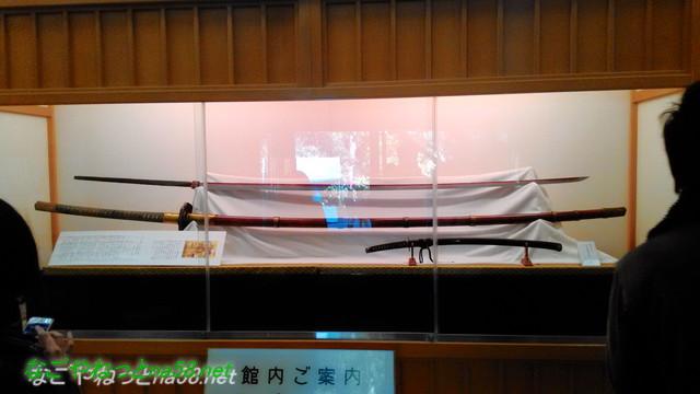 名古屋市熱田区熱田神宮の宝物殿の太刀