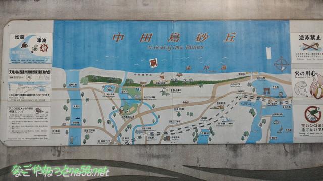 中田島砂丘(静岡県浜松市)の付近地図